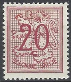 Belgium 1951 - Number on Heraldic lion 20c purple with offset on hinge side - OBP 851 CU