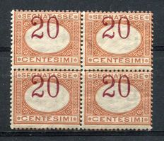 Kingdom of Italy, 1890 – 10 Lire and 20 cents, postage due in blocks of four with displaced numbers.
