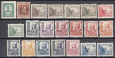 Spain 1937 - 'Cifras, Cid e Isabel' stamp series - Edifil 814–831, 816A, 816B, 823A