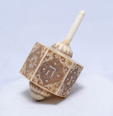 Judaica - Huge Spinning Top - Dreidel - Hannukah - Cow Bone - Hebrew - Austria - ca. 1920's