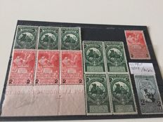Italy, Kingdom, 1913 - Italian unification series, in blocks and single stamps, with variants. Sass. No. 99/101