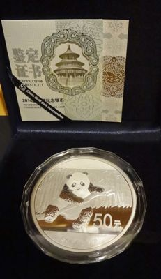 China - 50 Yuan 2014 'Panda' - 5 oz Silber