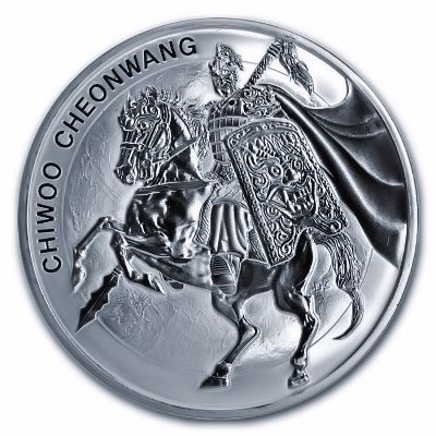 South Korea - Medal of 1 Clay 'Chiwoo Cheonwang' 1 oz silver
