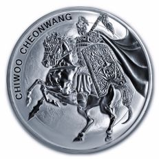 South Korea – 1 Clay medallion 'Chiwoo Cheonwang' 1 oz silver