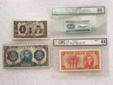 China - A collection of four banknotes - including MI-HON and Yang Pen overprints