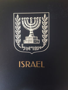 Israel 1948/1970 – Small collection