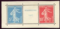 France 1927 - Strasbourg Universal Exhibition - Yvert no.: 242A.