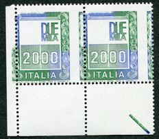 Italy 1979 -  Variety 'without effigy and displaced perforation' in pair of 2 – Bolaffi N. 1539B