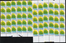 Belgium 2002 – Turkish turtle dove, cutting mistake with displaced colour printing, boards 1 to 6 (60x) – COB 3135.