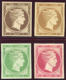 Greece 1861 -  First issue, Hermes Heads, Paris Printing, including plateflaw -  Hellas 1F6, 2, 3, 7