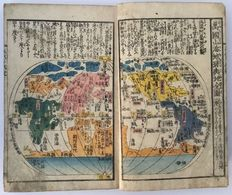 World; n.n. (Nagakubo Sekisui) - World Geography - 1846