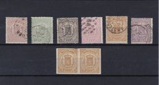 The Netherlands 1869/1871- coat of arms stamps, perforated and imperforated - NVPH 13/18 plus 17v