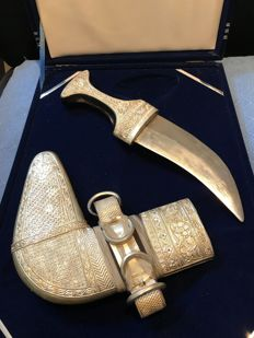 Curved ceremonial Jambiya silver dagger in scabbard