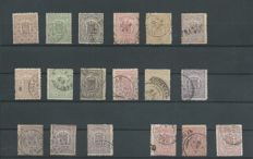 The Netherlands 1869 - Lot of Shield stamps- NVPH 13/18
