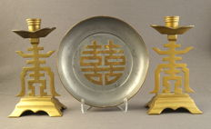Collection of tin lucky plates and 2 brass lucky candlesticks - China - 2nd half of 20th century