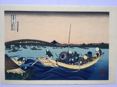 "Woodblock print by Katsushika Hokusai (1760-1849) (reproduction) - ""Sunset across the Ryōgoku bridge"" - Japan - ca. 1950"