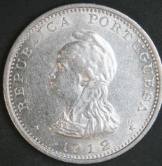 Portuguese India -- Rupee 1912 (Corrected Date 2 Over 1) -- silver