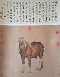 A Hand-painted scroll painting 郎世宁《十骏图之雪点雕》 - China - late 20th century