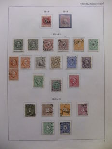 Dutch-India 1864/1950 - collection on Importa sheets