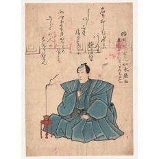 "Original woodblock print by Isshusai Kanikazu (act. 1848-1886) - ""Shini-e (memorial print) of Ichikawa Danjuro"" - Japan - 1854"