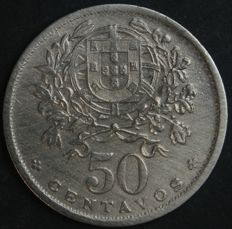Portugal -- 20 Centavos -- 1931 -- Portuguese Republic -- Lisbon -- Very Rare and Valuable and with No Reserve Price -- Between XF and UNC -- AG: 20.05