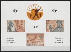 Belgium 1964 - Imperforate block World Day for Lepers - OBP BL35 ND