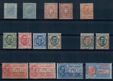 Italy 1850/1940 – collection on cards
