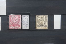 Turkey 1870/1980 - A collection on stock pages