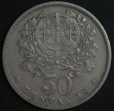 Portugal -- 50 Centavos -- 1938 -- Portuguese Republic -- Lisbon -- The rarest and most valuable in the series and with no reserve price -- Excellent -- AG: 20.07