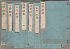 "Seven woodblock printed books by Motoda Eifu Nagasane and Matsumoto Fuko - ""Yogaku Koyo"" 幼学綱要 (7 voll. complete) - Japan - 1883"