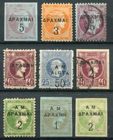 Greece 1900 -  Large and small Hermes heads with overprints -  Yvert  117, 121, 122, 129, 138, 126, 140, 135/36