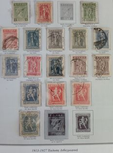 Greece 1911/1960 - Collection in an 81 page album with Greek hystorical description of every series, Michel GR 158/695