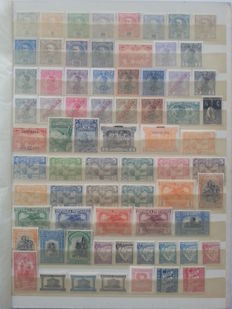 Portugal 1895/1980 – Stamp Selection. Several Complete Series – Mundifil 126 to 1491