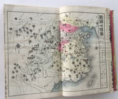 China; Fujisawa - History of China - 1886