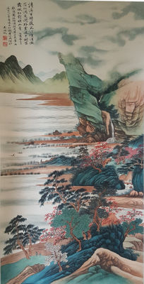 Hand-painted ink scroll painting《吴湖帆-山水》,- China - late 20th century
