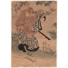 Original woodblock print by Utagawa Kuniyoshi (1797-1861) - Sawamura Tossho as Kanpei in the Chushingura - Japan - 1835
