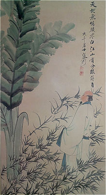 A Hand-painted ink painting  (reproduction Zhang Daqian)《张大千-蕉荫高士》镜心 - China - late 20th century
