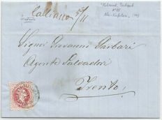 Austria 1870/1896 – Italian Territories of the Austrian Empire: 4 letters with different cancellations from the Ala-Kufstein and Trieste-Cormons driving post offices