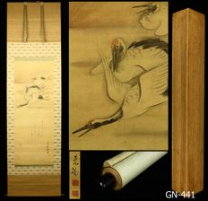 "Hanging scroll by Soken ""素絢"" - ""Flying Cranes"" - Japan - Late 19th century (Late Edo period)"