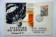 SOYUZ T-7 RETURNS TO EARTH with original piece of the landing parachute