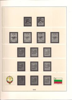 Bulgaria 1937/1991 - a collection on stock sheets