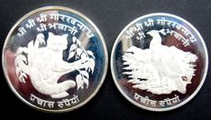 "Nepal - 25 and 50 Rupee 1974 ""Endangered Wildlife"" (2 different coins) - silver"