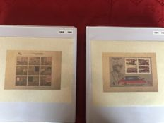 Republic of Italy, 1965-1999 - collection of stamps in fourblocks in two complete albums