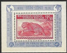 "Belgian Congo 1949 - UPU blocks cut from ""Messages blocks"" - COB BL3A/BL10A"