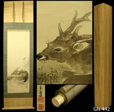 "Hanging scroll by Shunrin ""春鱗"" - ""Deer"" - Japan - Early 20th century (Taisho period, 1912-26)"