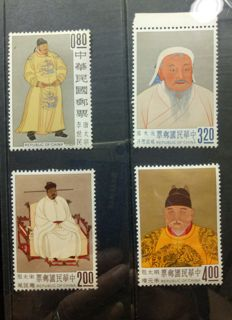 Taiwan 1962 - Chinese Painting, Four Emperors (故宮古畫郵票,四皇) - 專27