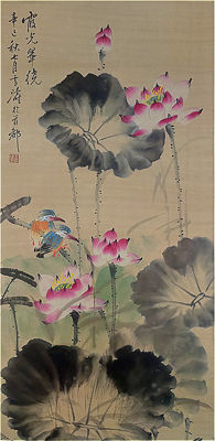 Hand-painted scroll painting (reproduction Wang Xuetao)《王雪涛-荷花 飞鸟》- China - late 20th century