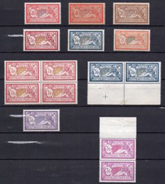 France 1900-1927 – Merson Multiple Selection, block and pairs – Yvert nos 119, 119d, 120, 121, 123, 145, 206 and 240.
