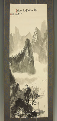 Handpainted scroll ' Sailing between steep mountains '  - China  -  2nd part of 20th century