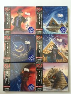 Gamma Ray / The Michael Schenker Group CD  x 13 albums